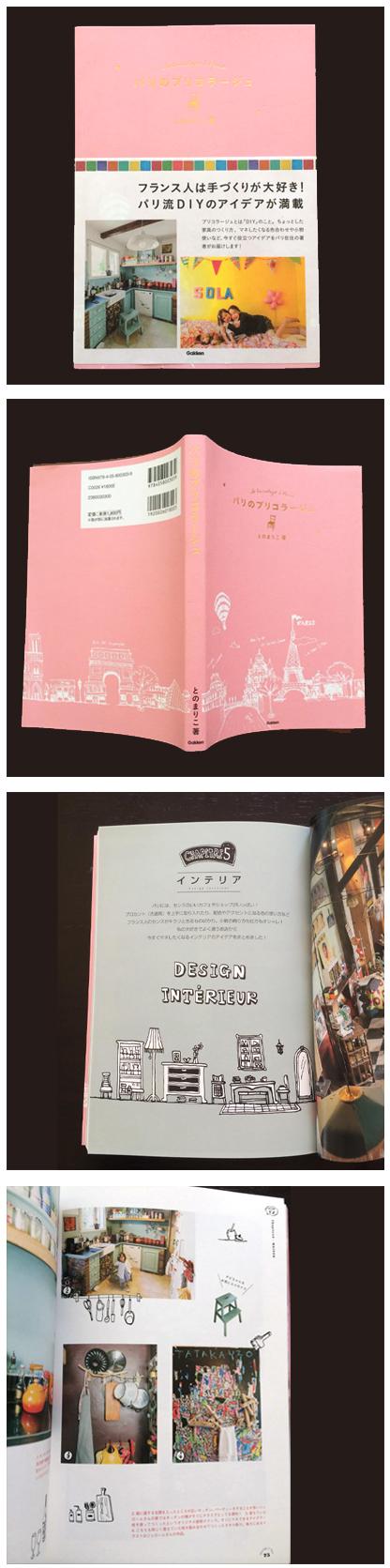 paribook